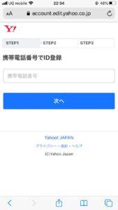 イーブックジャパン解説画面