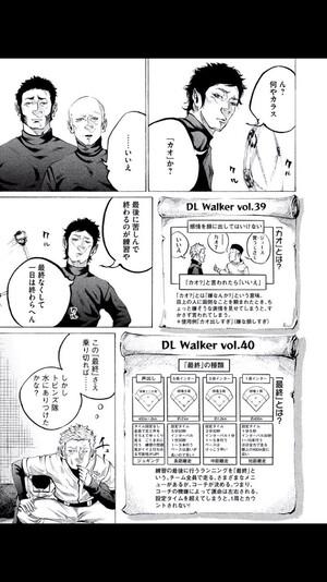 バトルスタディーズ用語