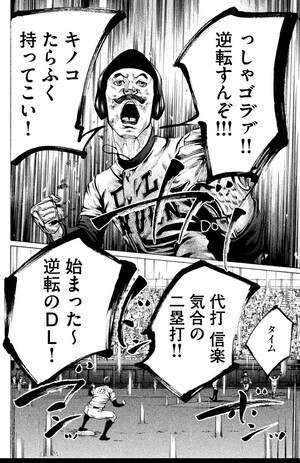 バトルスタディーズ信楽兄