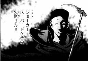バトルスタディーズ火影